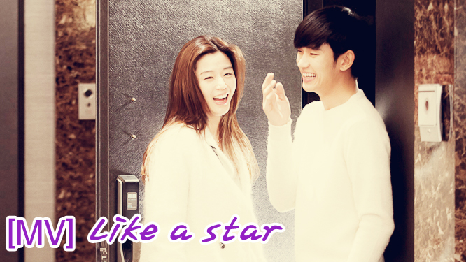 [MV] 별처럼 빛나니까! 사랑할 수 밖에 없는 그와 그녀 썸네일 이미지