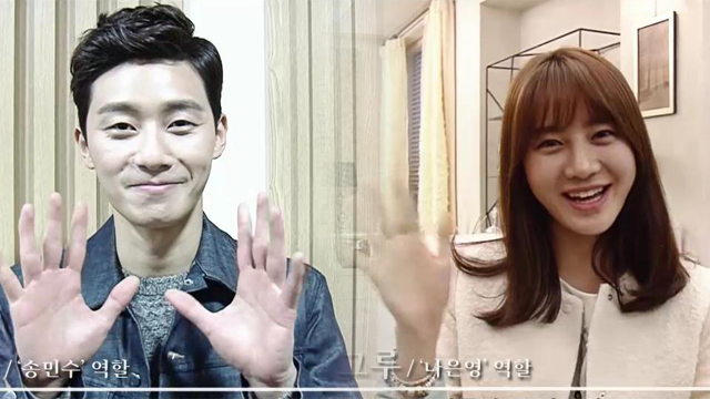 [인터뷰] 마지막 촬영장 한그루+박서준