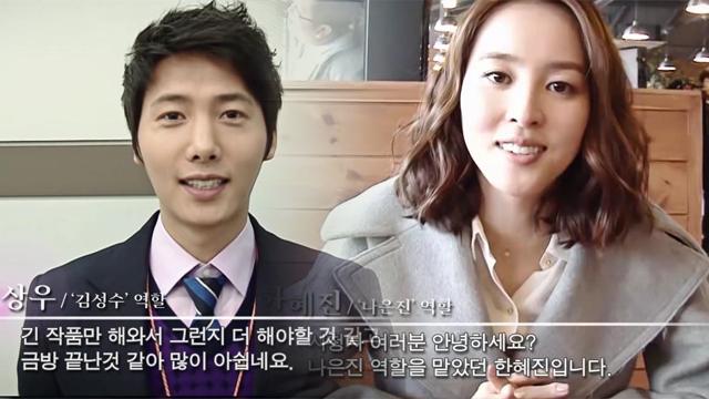 [인터뷰] 마지막 촬영장 한혜진+이상우