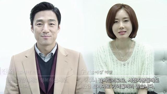 [인터뷰] 마지막 촬영장 김지수+지진희