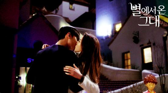 [본격연애권장드라마] 세상에서 가장 이기적인 키스!