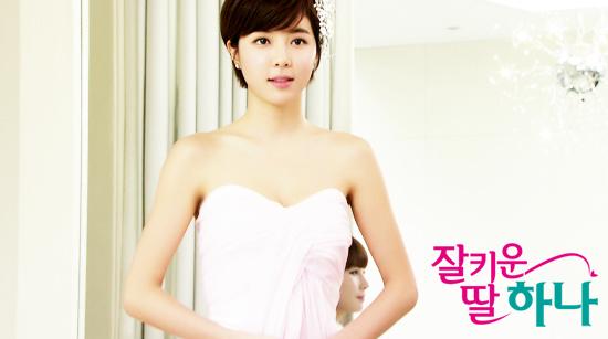 장하나-설도현, 약혼 발표