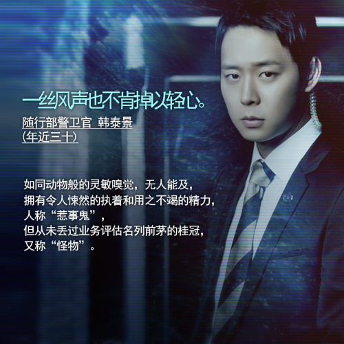 등장인물 한태경 (Characters : Han Tae-gyeong) 썸네일 이미지