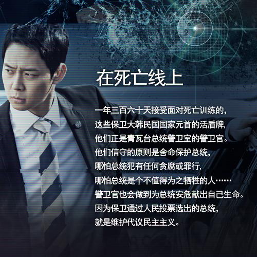 기획의도(About the Drama : Chinese) 썸네일 이미지