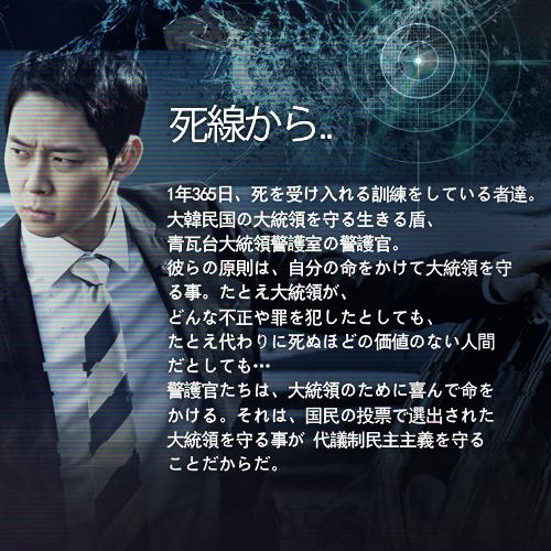 기획의도(About the Drama : Japanese) 썸네일 이미지