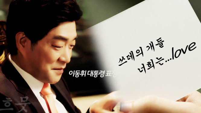 [댓글북 인증] 난 받은 건 절대 잊지 않는 성미거든요(feat.김도진) 썸네일 이미지