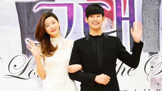 [제작발표회] 전지현-김수현, 반짝반짝 빛나는 완벽한 커플!