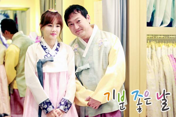 [곱다 고와] 강정커플 결혼 준비 완료! 썸네일 이미지