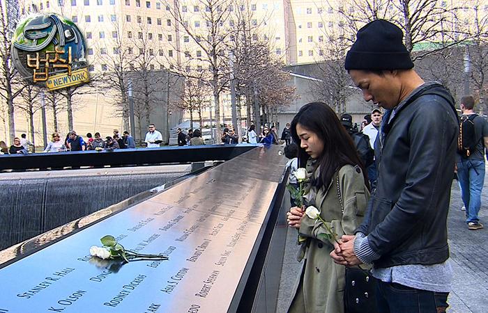 9.11 테러현장과 할렘에서 진정한 도시인의 삶 돌아본다
