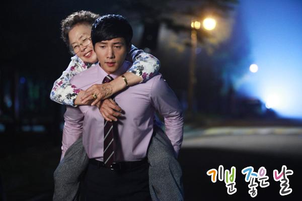 [첫사랑 어부바] 할머니는 영원한 재우 마음의 첫 사랑♡ 썸네일 이미지