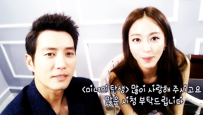 [한밤의 TV 연예] 환상의 로코 커플 주상욱-한예슬과의 데이트~! 썸네일 이미지