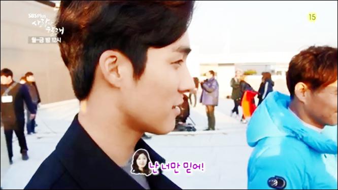 [메이킹] 태양-유리, 알콩달콩(?) 위험천만 액션씬!