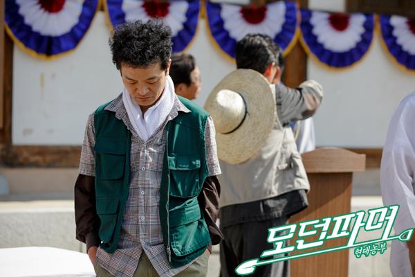 [나는성숙한남자다] 자랑스런 민국이의 아빠, 매력만점 만구씨♡ 썸네일 이미지