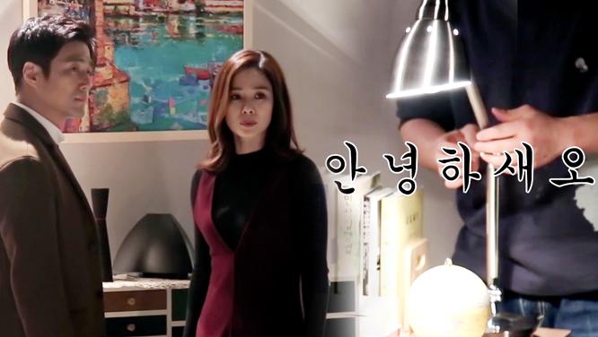 [메이킹] 해강에게 깍듯한 스탠드의 정체는? (feat. 간만에 진스맨) 썸네일 이미지