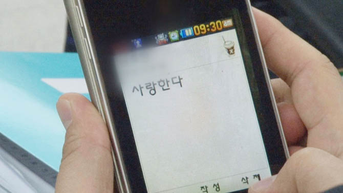 김해 스토커 살해사건, 숨겨진 내막은 무엇인가?