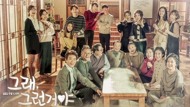 [포스터] '가족'이란 이런거야, 포근~한 포스터 대공개!