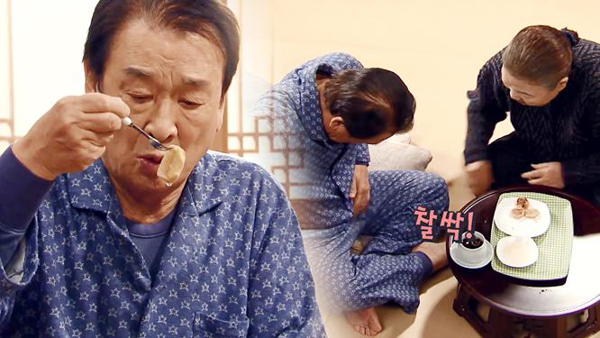 [메이킹] '찰떡 때문에 몬살겄어~' 귀요미 종숙 커플의 NG 열전!