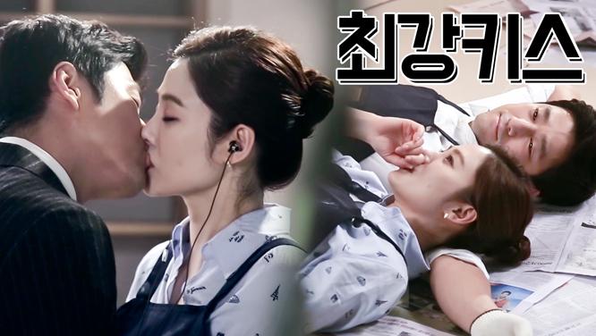 [메이킹] 김현주♥지진희, 예쁘고 애틋했던 '페인트 키스' 썸네일 이미지