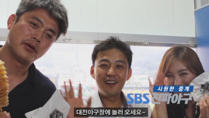 [2015 히든클립] 대전 야구장의 또 다른 '야신'은? 썸네일 이미지