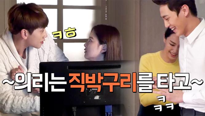[메이킹] 신음 소리와 클릭 소리가 가득한 현장 (feat. 직박구리)