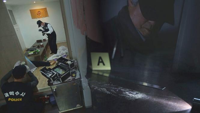 발자국의 주인은 누구인가 - 장도리 살인, 7년 간의 추적
