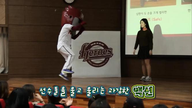 [야구상회] 동덕여대생들의 최고 인기 선수는? 썸네일 이미지