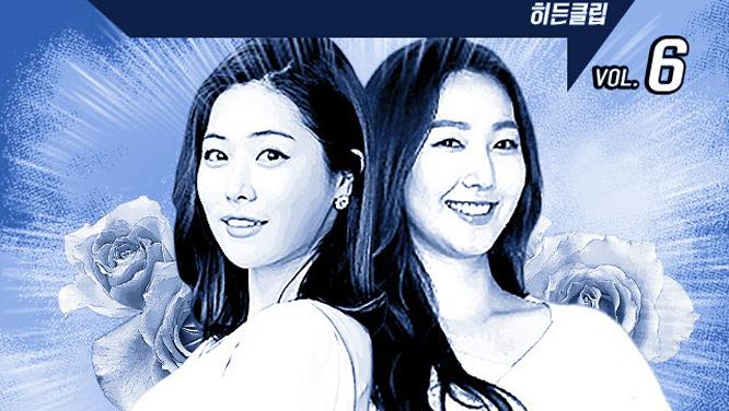 <정우영의 히든클립> 4년차 vs 새내기, 야구 여신은? 썸네일 이미지