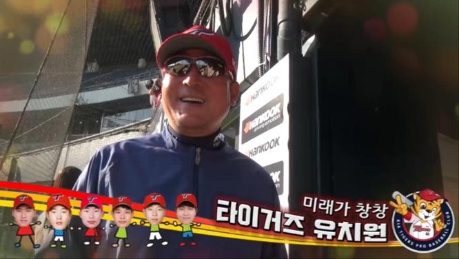 [야구상회] '미래가 창창' 타이거즈 유치원 썸네일 이미지