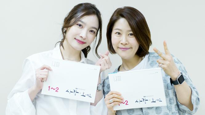 [대본리딩] 이민영-김지영, 아름다운 투 샷에 '심쿵'
