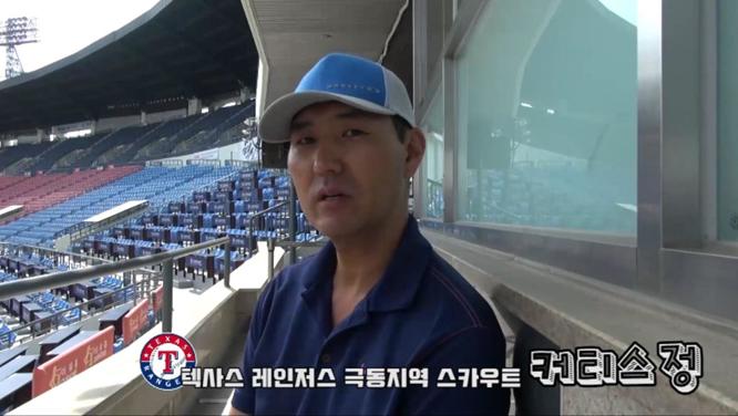 [야구상회] 로이스터 감독의 남자, 커티스 정 썸네일 이미지