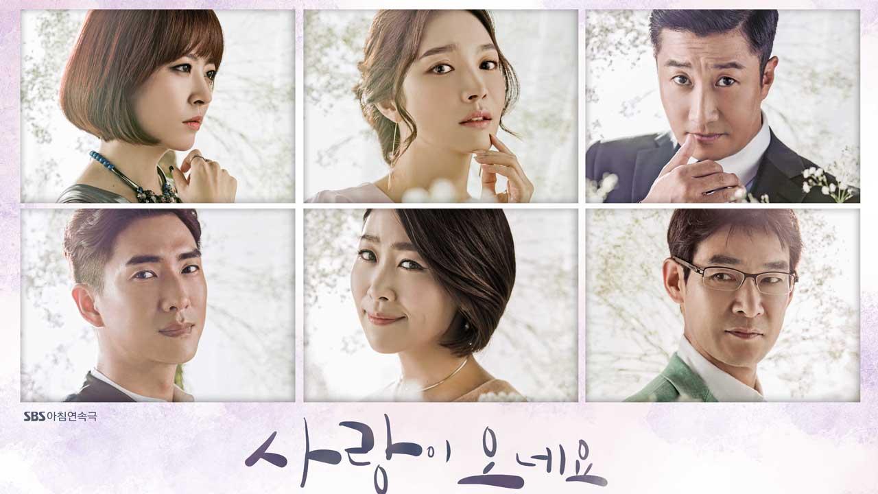 [포스터] 싱그러운 '핑크빛' 러블리 포스터 공개!