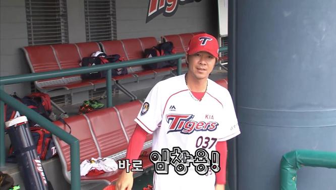 [야구상회] KIA가 기다리는 그 남자, 임창용 썸네일 이미지