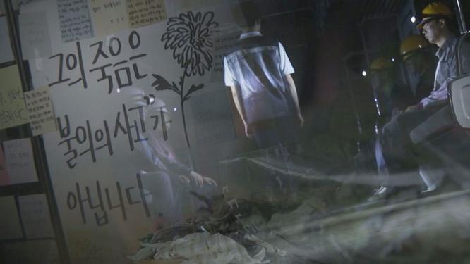 지하철 2호선 괴담 - 멈추지 않는 잔혹 열차