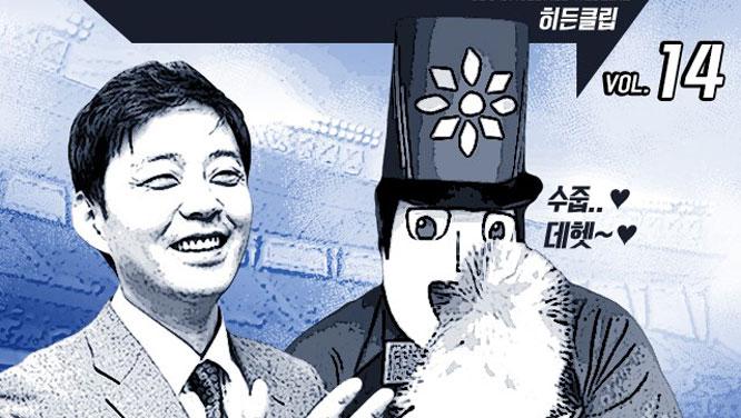 <정우영의 히든클립> 음악대장과 같은 날 태어난 야구대장 누구? 썸네일 이미지