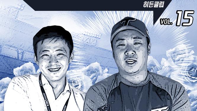<정우영의 히든클립> '복면야왕' 이범호가 '복면가왕' 하현우에게… 썸네일 이미지