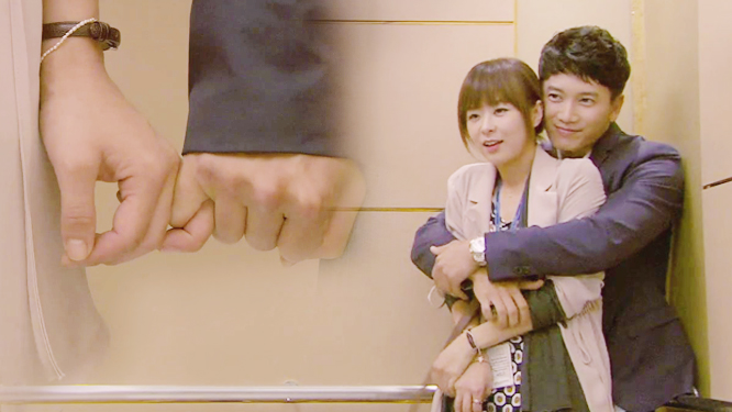 지성♥최강희, 엘리베이터 몰래 애정행각 '아슬아슬' 썸네일 이미지