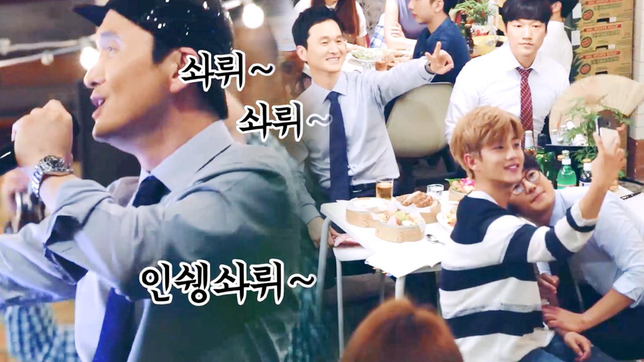 [메이킹] ★쑈미더닥터스★ 스웩 남다른 국일 신경외과 회식 현장! (feat. MC태호)