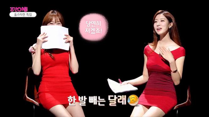 ˙올스타전 특집˙ 미녀 기자 고유라와 함께하는 주간야톡! 썸네일 이미지