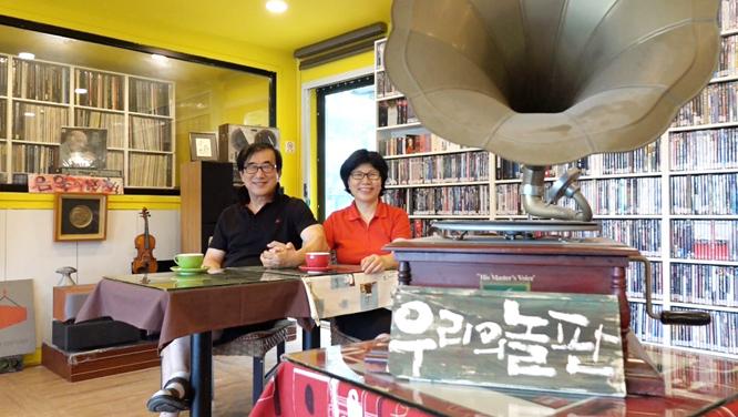 김치와 클래식 外