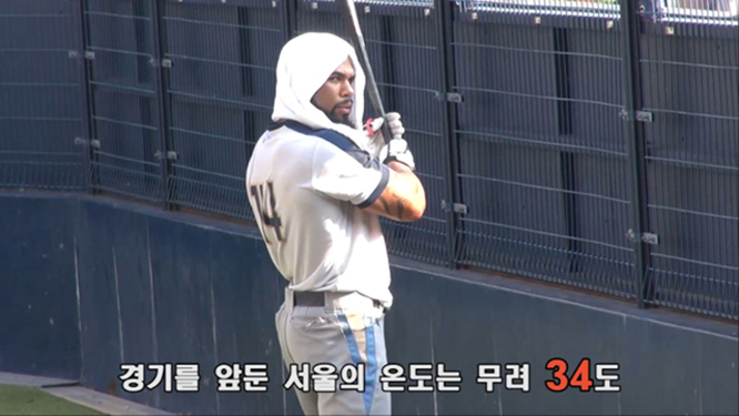 [야구상회] 그들이 폭염속 야구장에 간 까닭은? 썸네일 이미지