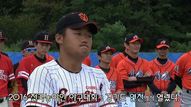 [야구상회] 야구를 향한 열정, 농아인야구대회 썸네일 이미지