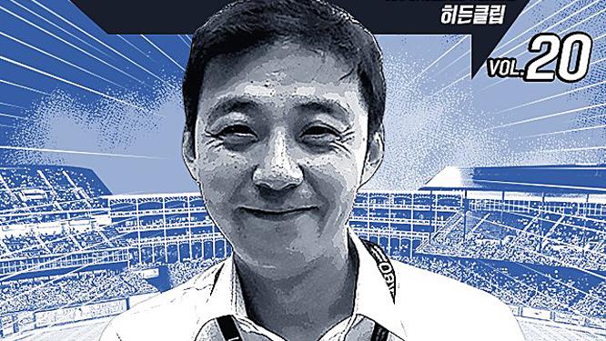 <정우영의 히든클립> 팬들이 뽑았다…'와일드카드' 최후의 주인공은? 썸네일 이미지