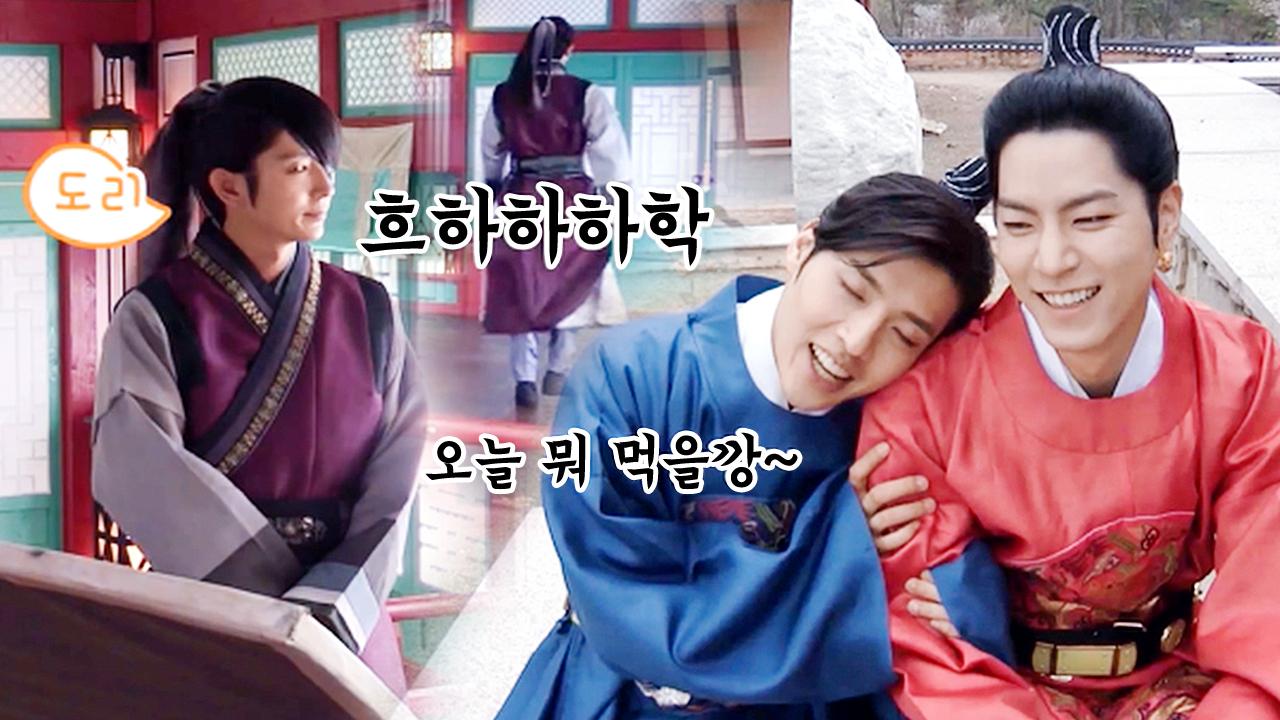 [메이킹] NG 영상 모아보면 을~매나 재밌게요! #광대승천