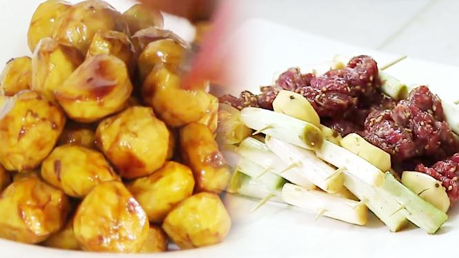 한국의 맛이 담긴 '햇밤-소고기'의 이색조화