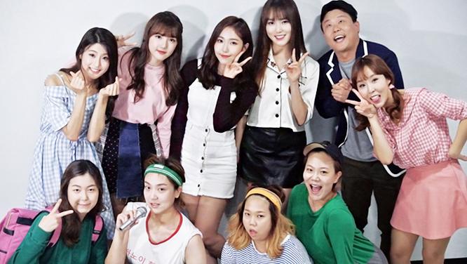여자친구 예린, 유주, 신비 '오늘부터 우리는'? 웃찾사! 썸네일 이미지