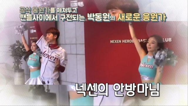 [야구상회] 장안의 화제, 박동원 응원가 썸네일 이미지