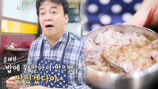 [59회] 백종원, 매운 갈비찜과 '물밥' 조합 즉석 개발 '창의력 대장'