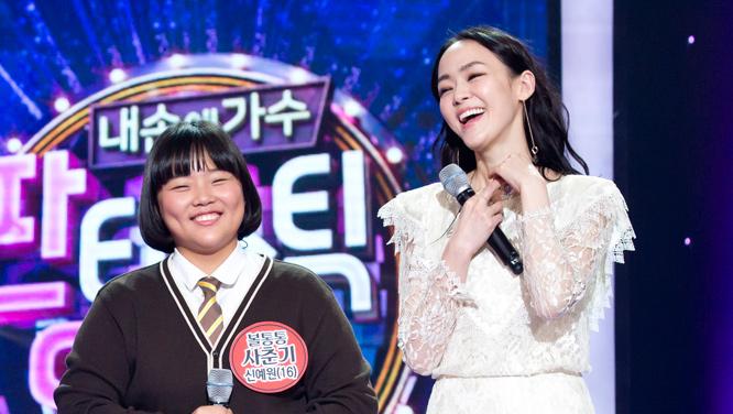 김윤아와 볼통통 사춘기 그리고... 판듀가 들려주는 위로곡