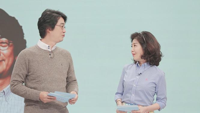 홍혜걸 & 여에스더의 족집게 강의! 영양제 A to Z 파헤치기 썸네일 이미지