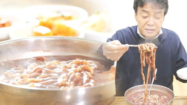 [62회] 소금·설탕으로 더 맛있게 먹는 '화순 팥칼국수'